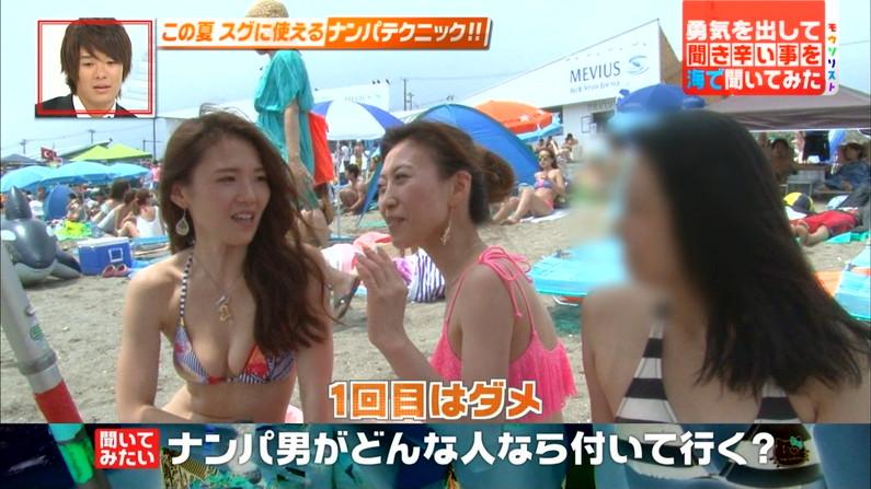 【水着キャプ画像】夏もそろそろ終わるし、テレビに映るビキニ美女達も見納めかな?w 08