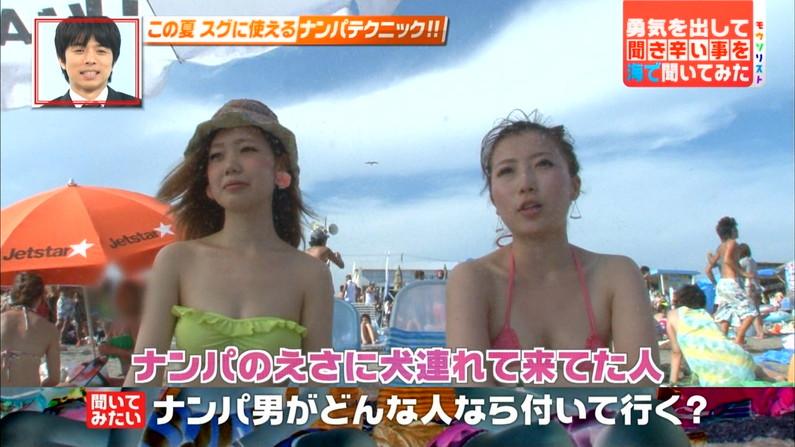 【水着キャプ画像】夏もそろそろ終わるし、テレビに映るビキニ美女達も見納めかな?w 11