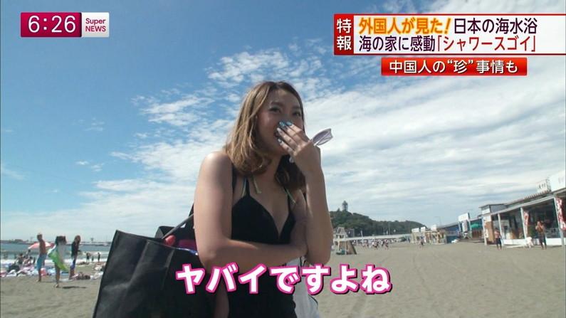 【水着キャプ画像】夏もそろそろ終わるし、テレビに映るビキニ美女達も見納めかな?w 12