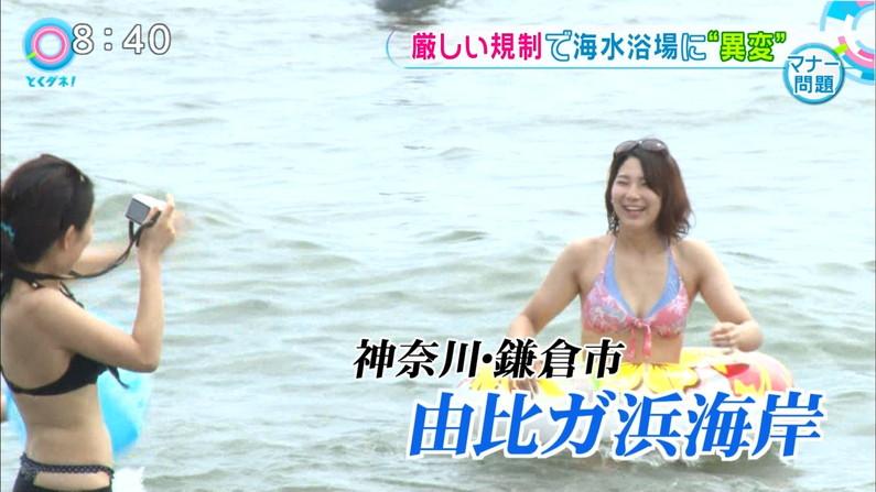 【水着キャプ画像】夏もそろそろ終わるし、テレビに映るビキニ美女達も見納めかな?w 14