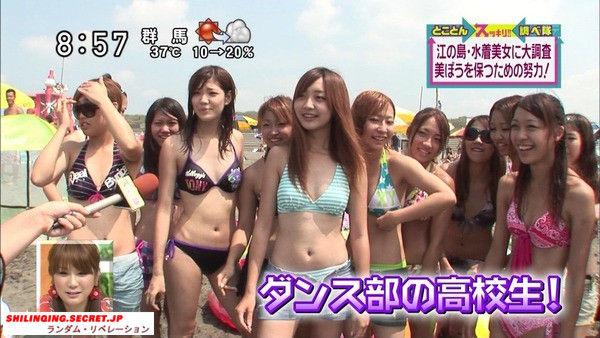 【水着キャプ画像】夏もそろそろ終わるし、テレビに映るビキニ美女達も見納めかな?w 18