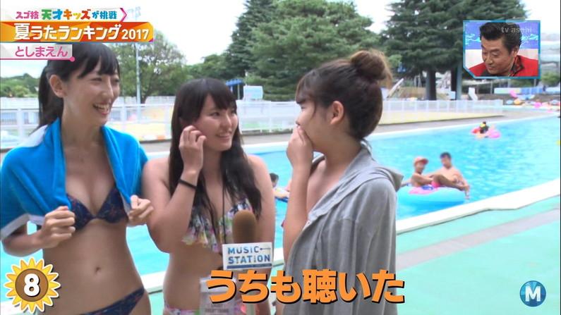 【水着キャプ画像】夏もそろそろ終わるし、テレビに映るビキニ美女達も見納めかな?w 19
