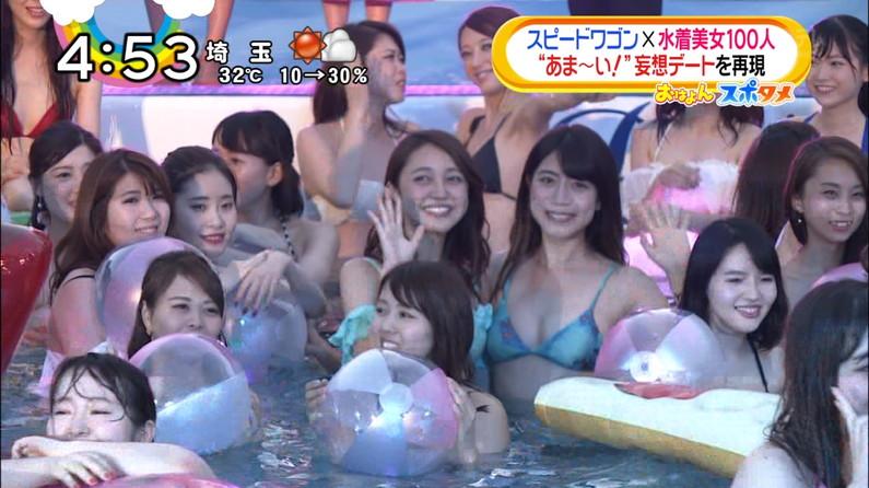【水着キャプ画像】夏もそろそろ終わるし、テレビに映るビキニ美女達も見納めかな?w 21