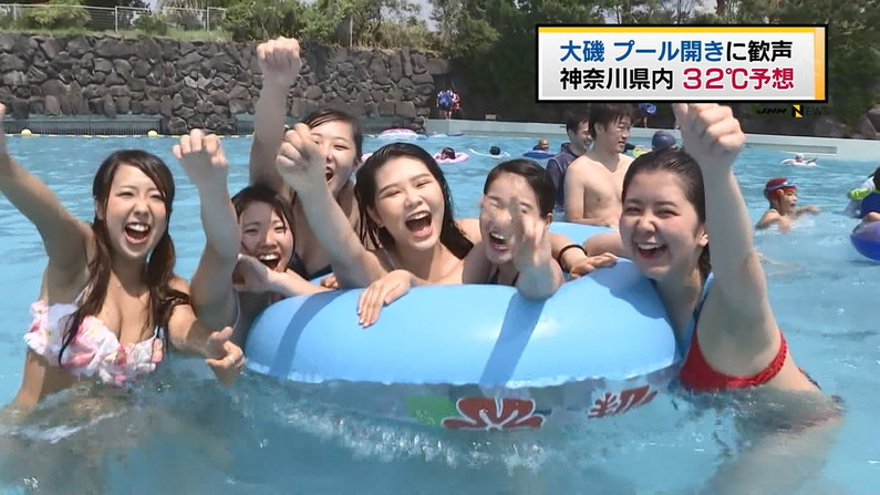 【水着キャプ画像】夏もそろそろ終わるし、テレビに映るビキニ美女達も見納めかな?w 24