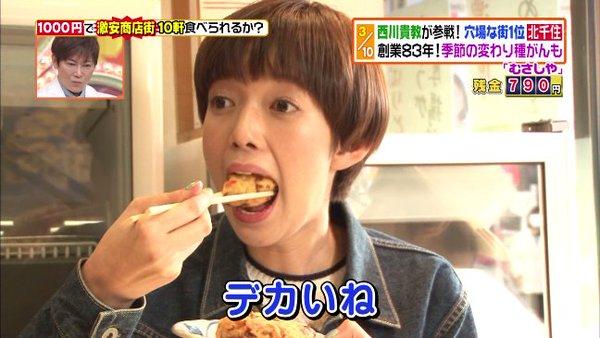【疑似フェラキャプ画像】食レポするのにそのエロい顔は何ですか!?ww 18