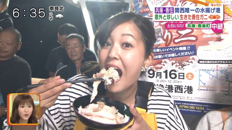 【疑似フェラキャプ画像】食レポするのにそのエロい顔は何ですか!?ww 19