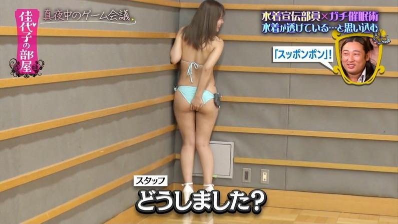 【お尻キャプ画像】お尻自慢のグラドルたちが水着からハミケツ晒してテレビに映ってるぞw 04