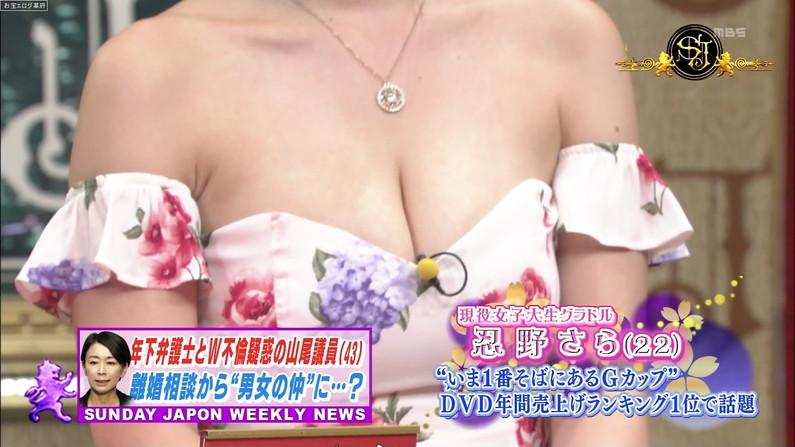 【胸ちらキャプ画像】テレビなのにそんなに谷間見せてたらそのうち乳首まで見えまっせw