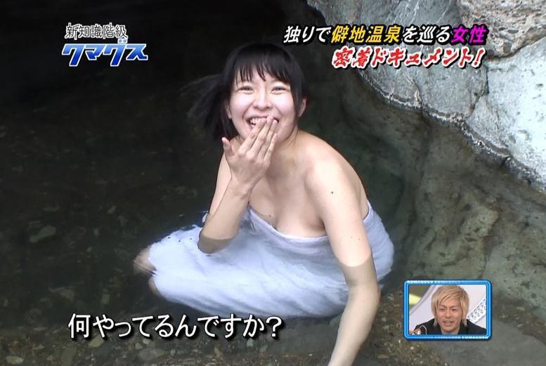 【温泉キャプ画像】温泉レポ見てたら絶対バスタオルからはみ出す巨乳に目がいってしまうよなw 10
