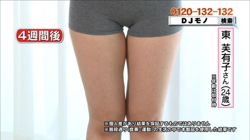 【太ももキャプ画像】自慢の美脚を大胆に露出して見せるタレント達ww 20