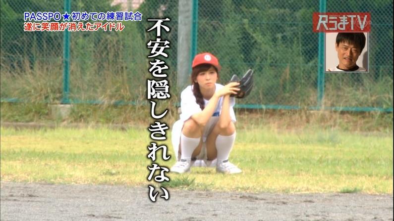 【放送事故画像】タレント達が大胆にもハミマンし過ぎな件ww 01