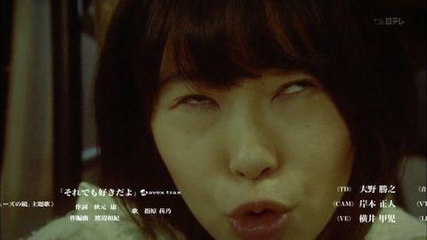【キスキャプ画像】見てるこっちまでドキドキしちゃうキスシーンやキス顔w 13