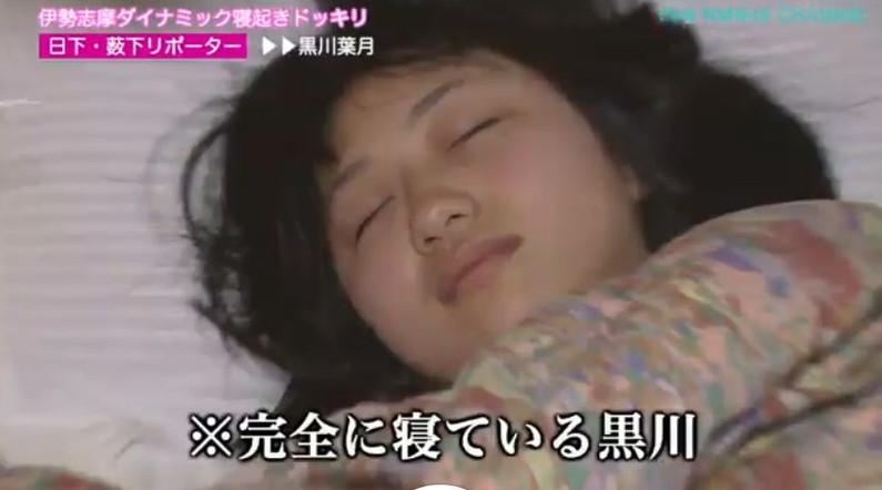 【寝顔キャプ画像】思わず添い寝でもしたくなるようなアイドル達の可愛い寝顔ww 03