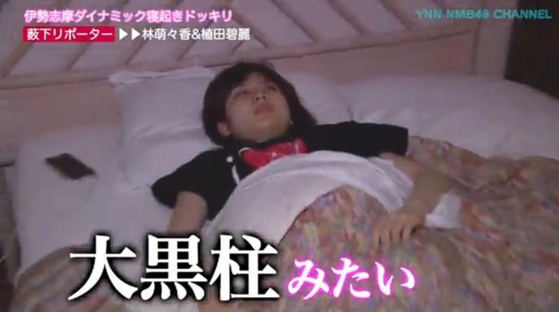 【寝顔キャプ画像】思わず添い寝でもしたくなるようなアイドル達の可愛い寝顔ww 05