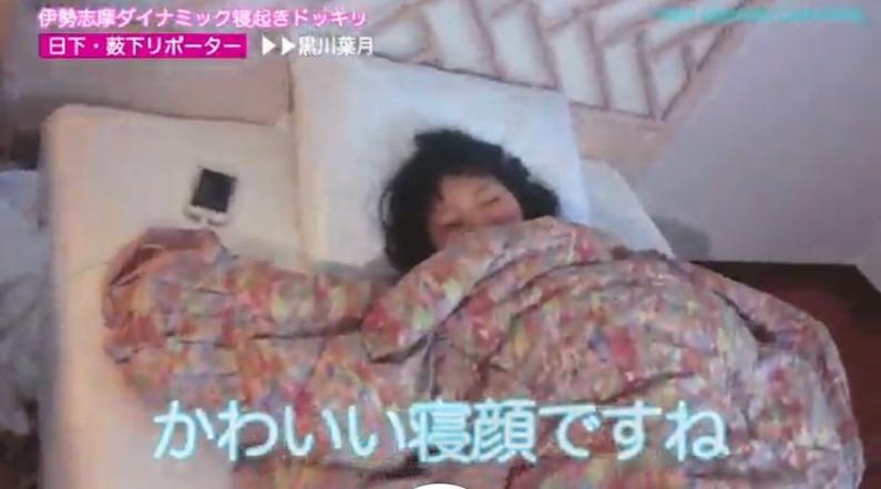 【寝顔キャプ画像】思わず添い寝でもしたくなるようなアイドル達の可愛い寝顔ww 06