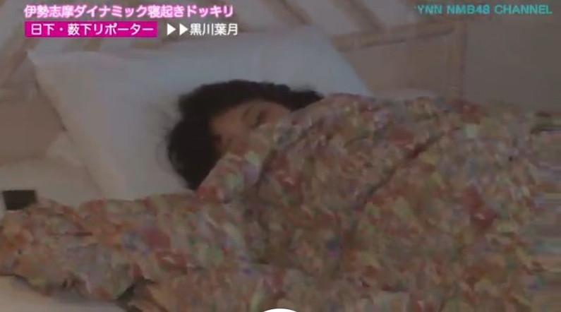 【寝顔キャプ画像】思わず添い寝でもしたくなるようなアイドル達の可愛い寝顔ww 07