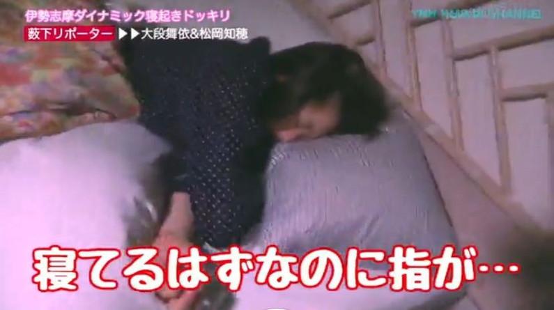 【寝顔キャプ画像】思わず添い寝でもしたくなるようなアイドル達の可愛い寝顔ww 09