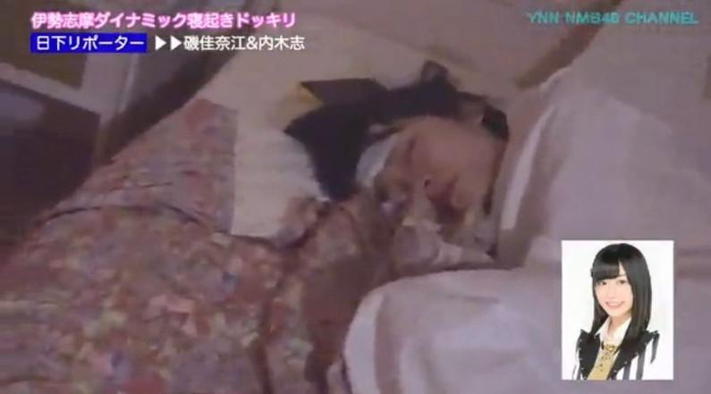 【寝顔キャプ画像】思わず添い寝でもしたくなるようなアイドル達の可愛い寝顔ww 12