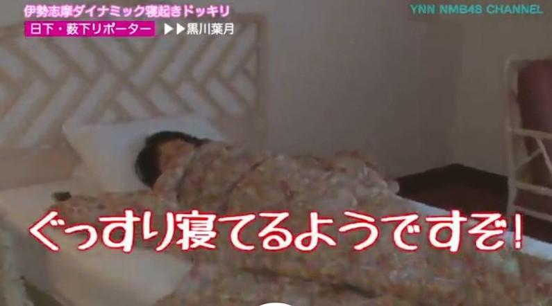 【寝顔キャプ画像】思わず添い寝でもしたくなるようなアイドル達の可愛い寝顔ww 13