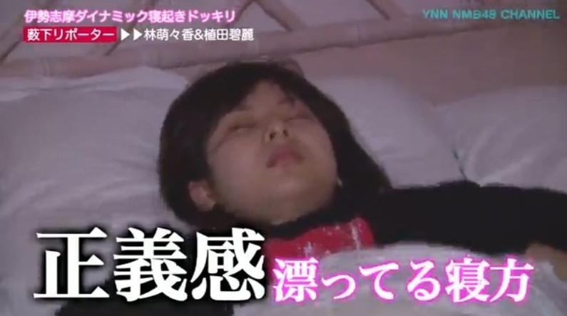 【寝顔キャプ画像】思わず添い寝でもしたくなるようなアイドル達の可愛い寝顔ww 18
