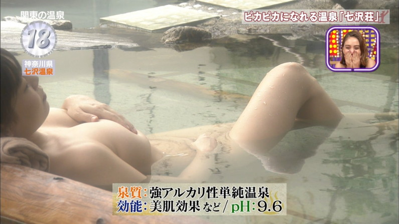 【温泉キャプ画像】ヤベー!!温泉レポで乳首まで見えかけてるぞww