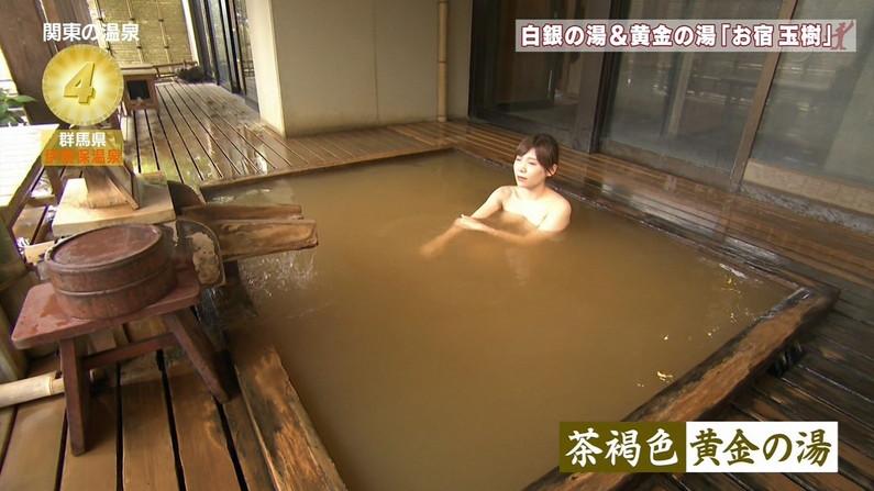 【温泉キャプ画像】ヤベー!!温泉レポで乳首まで見えかけてるぞww 07