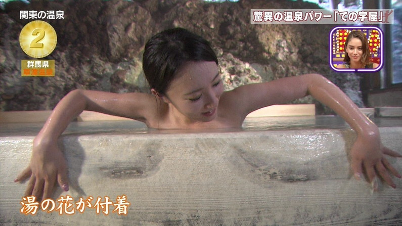 【温泉キャプ画像】ヤベー!!温泉レポで乳首まで見えかけてるぞww 08
