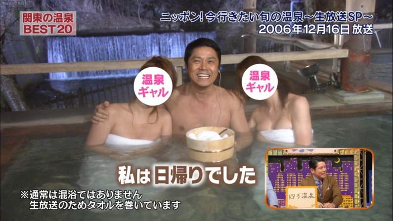 【温泉キャプ画像】ヤベー!!温泉レポで乳首まで見えかけてるぞww 12