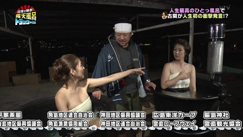 【温泉キャプ画像】ヤベー!!温泉レポで乳首まで見えかけてるぞww 15