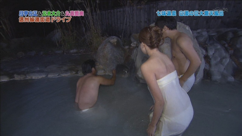 【温泉キャプ画像】ヤベー!!温泉レポで乳首まで見えかけてるぞww 19