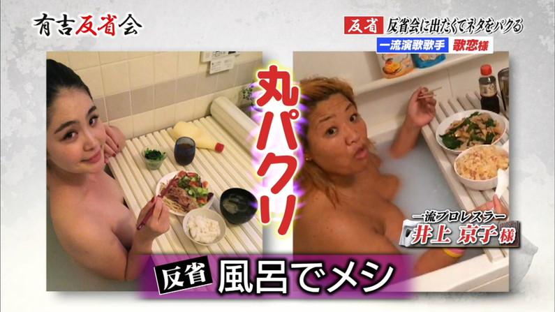 【温泉キャプ画像】ヤベー!!温泉レポで乳首まで見えかけてるぞww 23