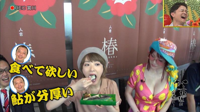 【疑似フェラキャプ画像】やっぱり食レポがどう見ても疑似フェラに見えてしまうエロい表情のタレント達w 11