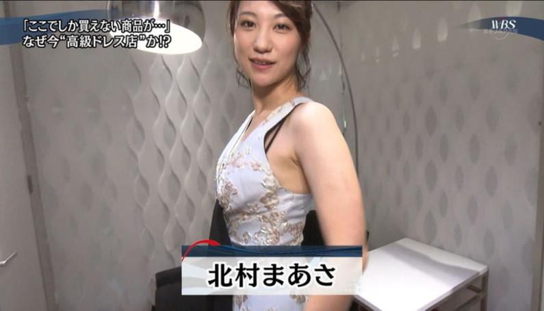 【ブラちらキャプ画像】女子アナ達の袖口や服がズレちゃってブラちらしてるww 21