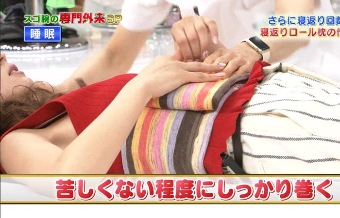 【ブラちらキャプ画像】女子アナ達の袖口や服がズレちゃってブラちらしてるww 23