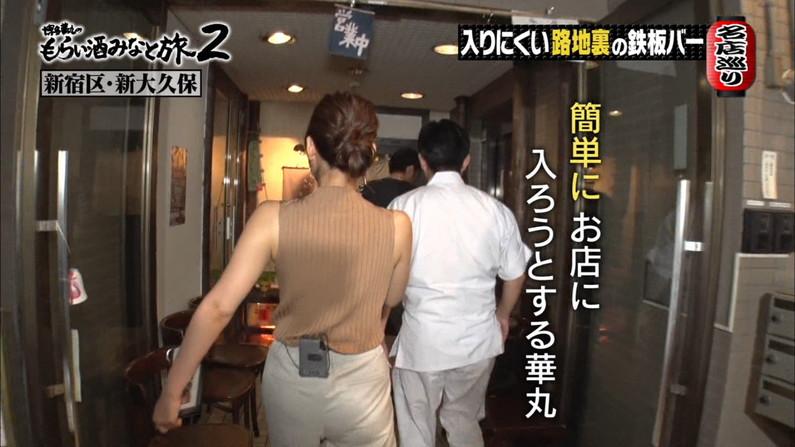 【お尻キャプ画像】ピッタリしたズボン履きすぎてパンツまで透けて見えてるタレントいてるしw 21