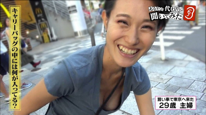 【胸ちらキャプ画像】テレビに映ったタレント達の胸ちらのエロさがやばいww 08