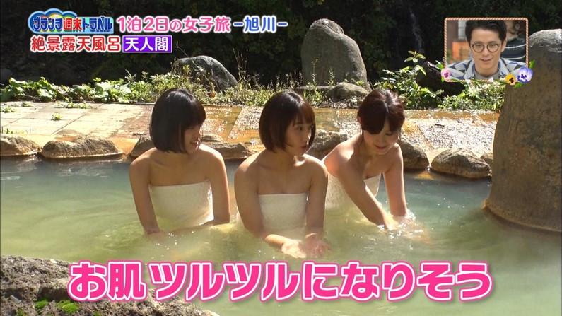 【温泉キャプ画像】美人タレントが入浴してる所見てるだけでもムラムラしてこないか?w 13