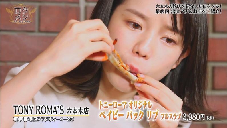 【疑似フェラキャプ画像】食べてるものがチ〇コに見えてきちゃうタレント達の食レポw 04