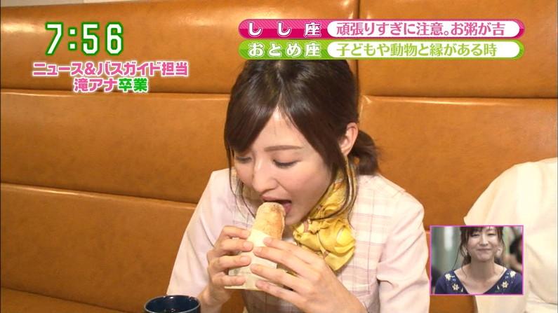 【疑似フェラキャプ画像】食べてるものがチ〇コに見えてきちゃうタレント達の食レポw 07