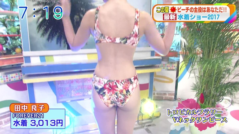 【お尻キャプ画像】小さなん水着着せられて思いっきりハミ尻しちゃってるタレント達ww 14