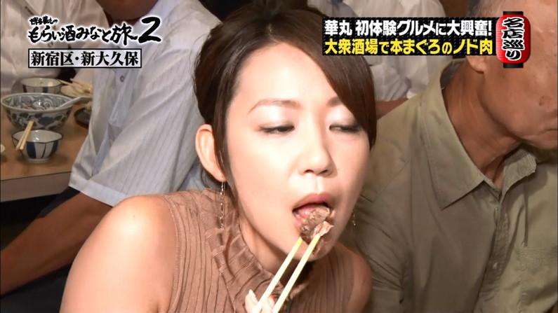 【疑似フェラキャプ画像】狙ってなのか、エロい顔で食レポするタレント達w 17