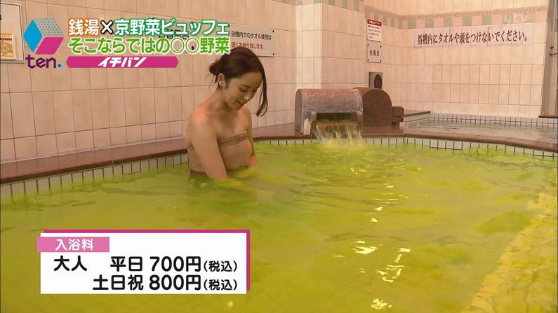 【温泉キャプ画像】いつポロリしてもおかしくないくらいギリギリにバスタオル巻いて温泉レポするタレント達w 14