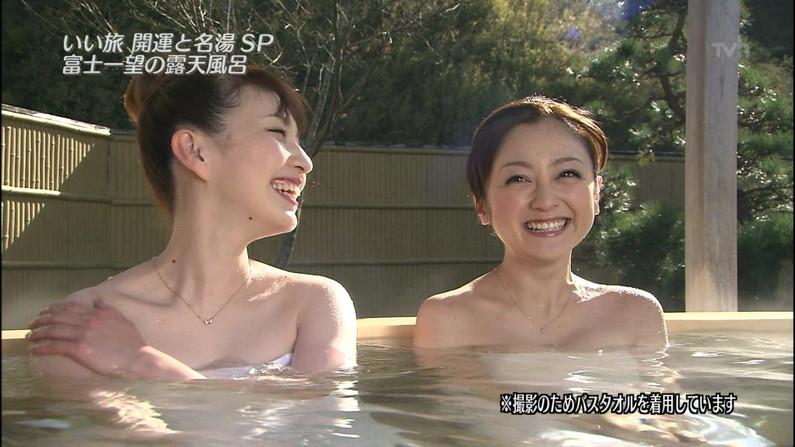 【温泉キャプ画像】いつポロリしてもおかしくないくらいギリギリにバスタオル巻いて温泉レポするタレント達w 16