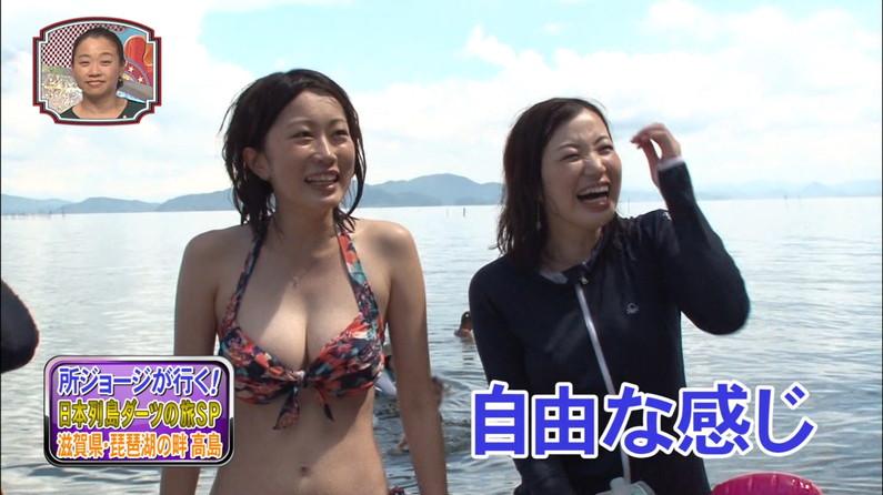 【水着キャプ画像】テレビに映った巨乳美女のビキニ姿がマジやばいw 12