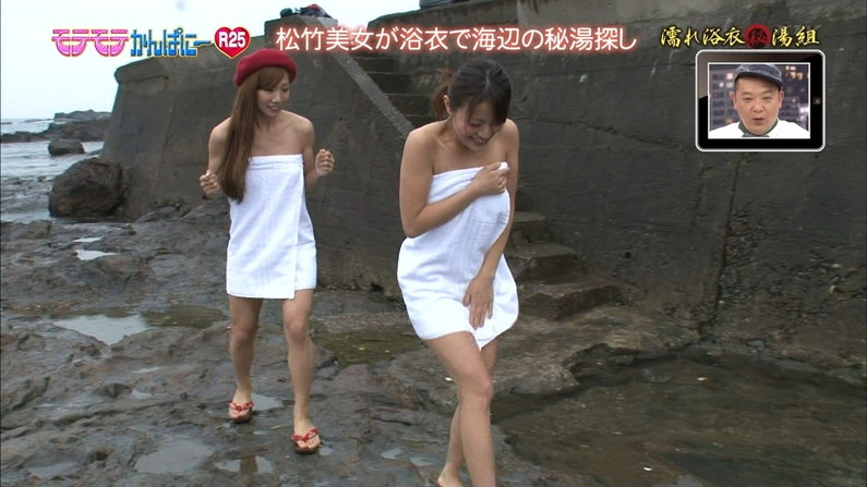 【温泉キャプ画像】バスタオルからハミ乳させて温泉レポする巨乳タレントがエロすぎるww