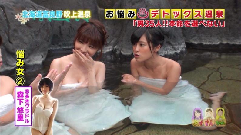 【温泉キャプ画像】バスタオルからハミ乳させて温泉レポする巨乳タレントがエロすぎるww 21
