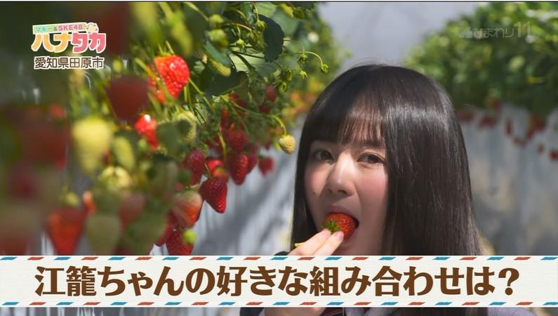 【疑似フェラキャプ画像】エロい顔して食レポするタレント達がフェラしてるようにしか見えないw 03