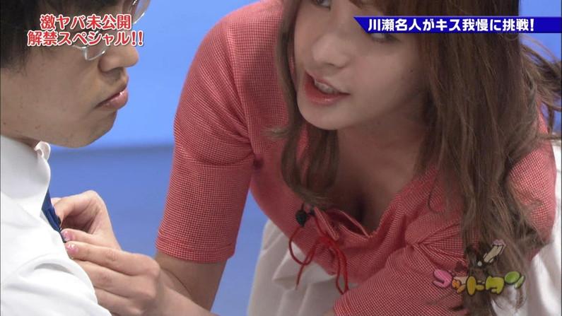 【胸ちらキャプ画像】テレビなのに大胆に谷間見せちゃうタレント達w 07