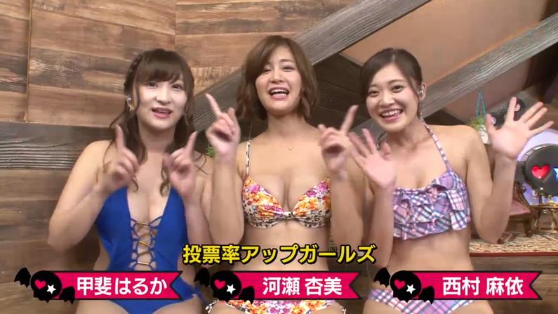 【水着キャプ画像】流石アイドル達が着る水着姿はやっぱりいつ見てもオッパイがエロいですねw 21