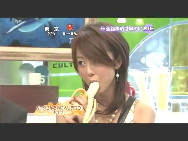 【疑似フェラキャプ画像】フェラしてる時の顔にそっくりな顔して食レポする女子アナ達w 13